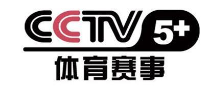 CCTV5+体育赛事